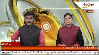 SSVTV SPECIAL REPORT LIVE 10-10-2020