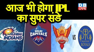 SRH vs RR Dream11 Team Prediction And Hints IPL 2020 Probable XIs For Today's SRH vs RR T20