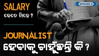 CAREERS IN JOURNALISM   BA, MA, Mass Communication   Salary Package