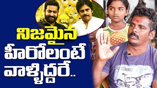 Tank Bund Shiva about Pawan Kalyan and JR NTR | Tank Bund Shiva Interview | Prabhas | Top Telugu TV