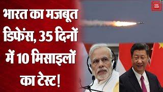 India-China Standoff: China tension के बीच भारत ने किया 10 Missiles का टेस्ट