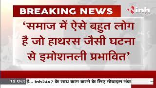 Madhya Pradesh News || कांग्रेस सांसद Vivek Tankha का ट्वीट