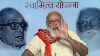 PM Modi's address at launche of physical distribution of Property Cards under the SVAMITVA Scheme