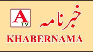 A Tv KHABERNAMA 12 Oct 2020