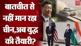 India-China Tension: LAC पर बातचीत से मानने को तैयार नहीं China, US ने कही ये बात!