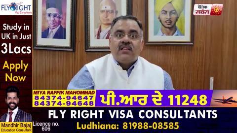 Punjab BJP प्रधान Ashwani Sharma पर हमला Congress की साजिश : Tarun Chugh