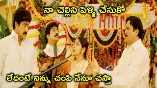 నిన్ను చంపి నేనూ చస్తా | Latest Telugu Movie Scenes | Bhavani HD Movies