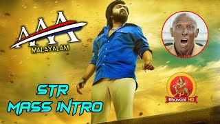 Simbu Powerful Intro Scene | AAA Malayalam Movie Scenes | Shriya Saran | Tamannaah