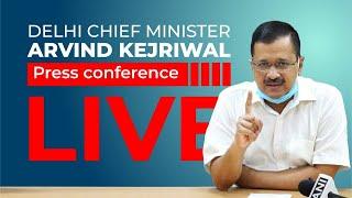 LIVE | Delhi CM Arvind Kejriwal briefs media on an Important Issue