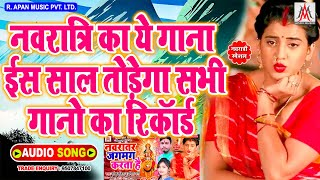 नवरातर जगमग करता है //Rupesh Rashila , Pramila Rani // Navratar Jagmag Karta Hai // Navratri Song