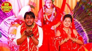 साथ में भैरो भईया - Suryadeep Pandey - Saath Mein Bhiro Bhaiya - भोजपुरी देवी गीत - Navratri Songs