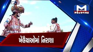 Ahmedabad : PPE કીટની થીમ પર કેડિયું