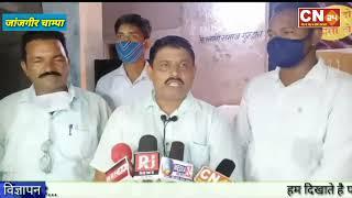 CN24 - हाथरस और राहौद में हुए घटना को लेकर पामगढ़ विधायक के नेतृत्व में निकाला गया पैदल कैंडल मार्च.