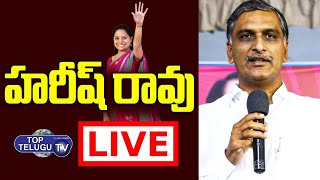 Harish Rao LIVE | Dubbaka By Election | Dubbaka ByPoll | TRS Party | Top Telugu TV
