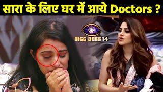 Bigg Boss 14: Nikki Tamboli Ke Karan Sara Ki Ankh Hui Injure, Ghar Me Aayi The Doctors?