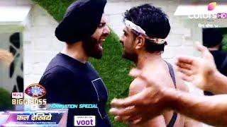 Bigg Boss 14: IMMUNITY Task Special Episode, Gharwale Ek Dusre Se Bhide