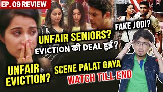 Bigg Boss 14 Review EP 9 | Sara Gurpal Shocking Eviction, Seniors Fair Or Unfair, Pavitra-Eijaz Jodi
