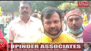 भाजपा द्वारा पारित किसान विरोधी बिल के खिलाफ आम आदमी पार्टी का विशाल प्रदर्शन। Dkp न्यूज़