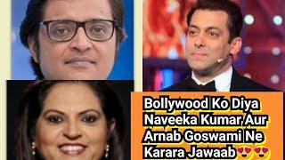 Arnab Goswami Aur Navika Kumar Ne  Diya Bollywood Ko Return Jawaab