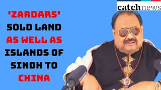 'Zardars' Sold Land As Well As Islands Of Sindh to China: MQM Founder Altaf Hussain | Catch News