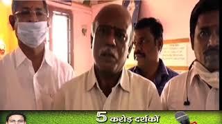 Tirupati : Meeting held to Involve Karanam caste into BC as Sista karanam