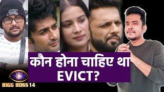 Bigg Boss 14: Kaun Hona Chahiye Tha ASLI Me Ghar Se Bahar? | Rahul, Jaan, Sara, Nishant | BB 14