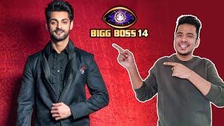 Bigg Boss 14: Karan Wahi Ho Sakte Hai Show Ka Hissa, Janiye BB 14 Ki Puri Khabar