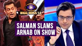 Bigg Boss 14: Salman Khan Takes A DIG At Arnab Goswami On The Show | BB 14 Update