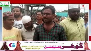 Millat Nagar Gulbarga Me GESCOM Officials Ki Negligency
