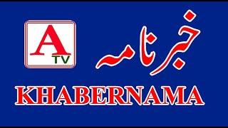 A Tv KHABERNAMA 13 Oct 2020