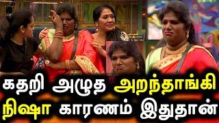 கதறி அழுத அறந்தாங்கி நிஷா காரணம் இதுதான்|    Aranthangi Nisha Crying|12th October 2020|Promo 3|Day 8