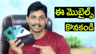 Flipkart big billion day 2020 My picks || Best Deals for you Telugu