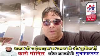 गाजियाबाद में उद्योगपति का मिला शव, अपहरण के बाद हत्या की आशंका, देखिये वीडियो