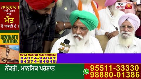 Exclusive: Balbir Singh Rajewal ने बताया कल केंद्र से होने वाली Meeting में कौन-कौन होगा शामिल