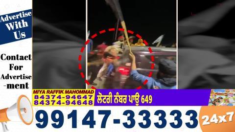 Special Report : Ashwani Sharma पर हुए हमले के बाद गर्माई Punjab की सियासत