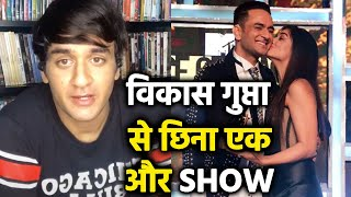 Vikas Gupta NOT Approached For Ace Of Space 3