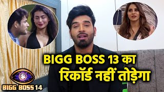Bigg Boss 14: Paras Chhabra Reaction On SENIORS, Contestants | Sidharth Shukla, Pavitra Punia, Nikki