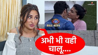 Bigg Boss 14: Mahira Sharma Reaction On Sidharth Shukla, SENIORS, Contestants