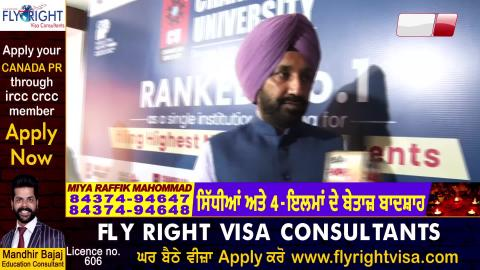 Exclusive: Ch.Satnam Sandhu ने बताया CU कैसे बनी भारत में सबसे ज्यादा Patent File करने वाली University