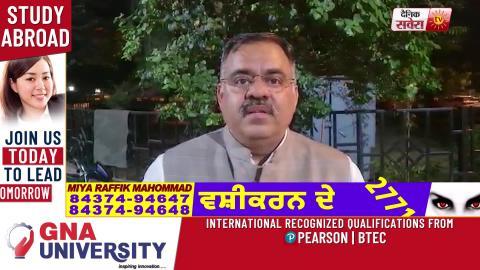 प्रधान Ashwani Sharma पर हुए हमले को लेकर Tarun Chugh ने किया MP Ravneet Bittu को खुला Challenge