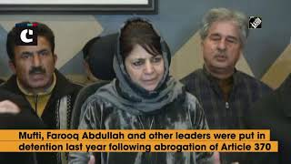 PDP Chief Mehbooba Mufti Released From Detention | Catch News