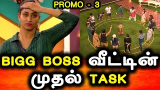 BIGG BOSS TAMIL 4|14th October 2020|PROMO 3|DAY 10|BIGG BOSS 4 TAMIL LIVE|Bigg Boss First Task