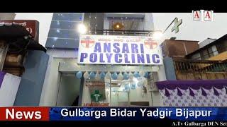Opening Ceremony ANSARI POLYCLINIC at Station Bazar Road Gulbarga Cell : 9900057291 - 7829116361