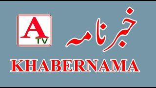 A Tv KHABERNAMA 14 Oct 2020