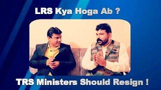LRS Ki Sachchai | Mohd Sharfuddin | Mujahed Mohiuddin Qudri | Debate On LRS | @Sach News