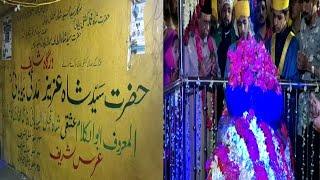 Aliabad Dargah Shareef Ka | 8th URS Shareef Manaya Gaya | Hyderabad |@Sach News