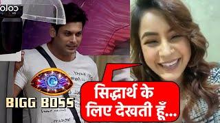 Bigg Boss 14: Shehnaaz Ne Kaha Sirf Sidharth Ke Liye Show Dekhti Hu, Badme Nahi Dekhungi