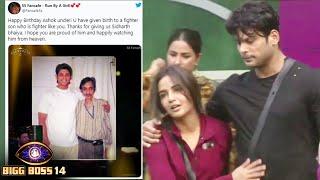 Bigg Boss 14: Sidharth Shukla's Fans Celebrate The Birth Anniversary Of His Late Father