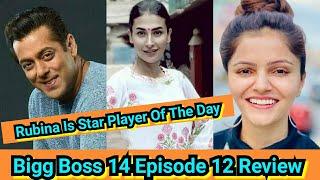 Bigg Boss 14 Episode 12 Review, Kaun hoga is hafte ghar se bahar Jaan Kumar Sanu Ya Shehzad Deol?