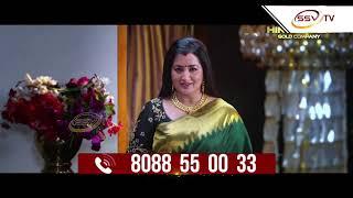 SSVTV NEWS 8PM 14-10-2020